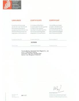 【Europe Patent】
