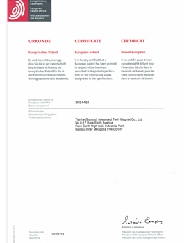 【欧洲】Betway客户端下载永磁材料及其制造方法